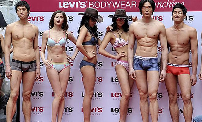 Korea sexy 20+ Hottest