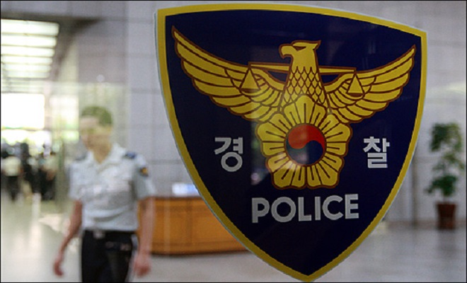 Teen Stabs and Kills 75-year-old Woman Over Noise in Changwon