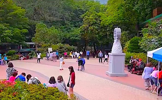 Busan Destinations: Busan Children's Grand Park